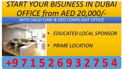 Dubai Office Ejari for new and old company renewals 20,000 per year