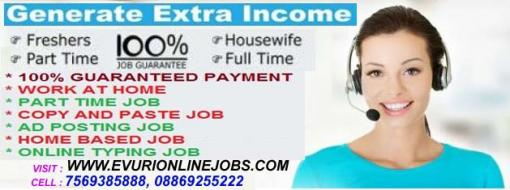 Get Ready to do part time at home to gain more income