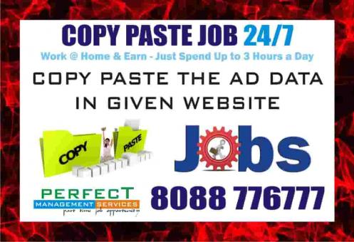 Online Income Opportunity | Part Time Job | PMS Jobs